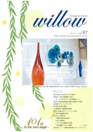 willow87.jpg